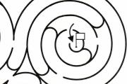 Лабиринты - игры на развитие и коррекцию внимания